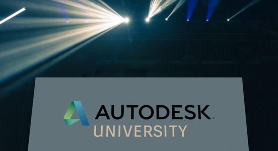 Autodesk university 2016 1366 au logo cg